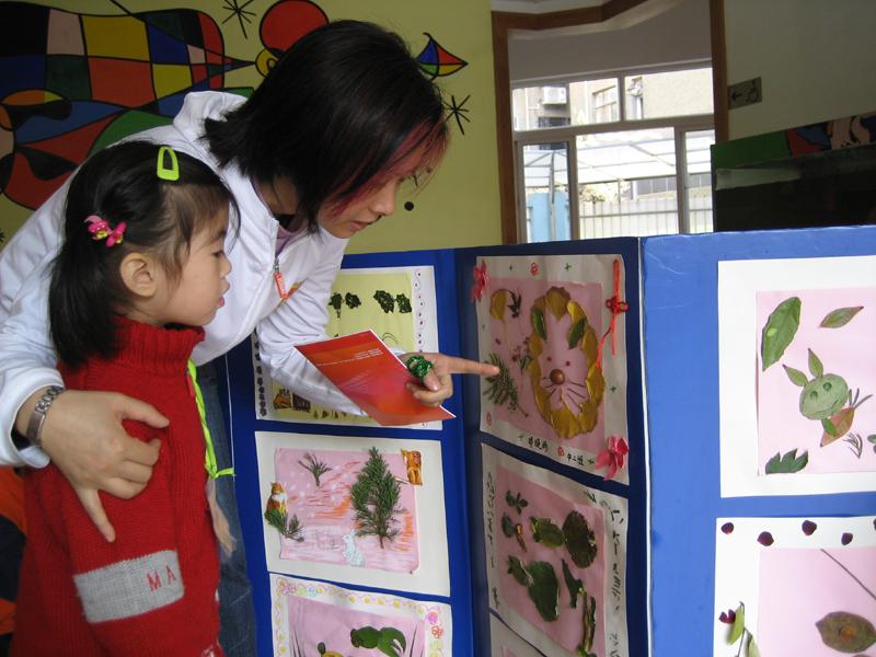 主题活动下的家园合作——记漕河泾幼儿园中班组主题展示活动